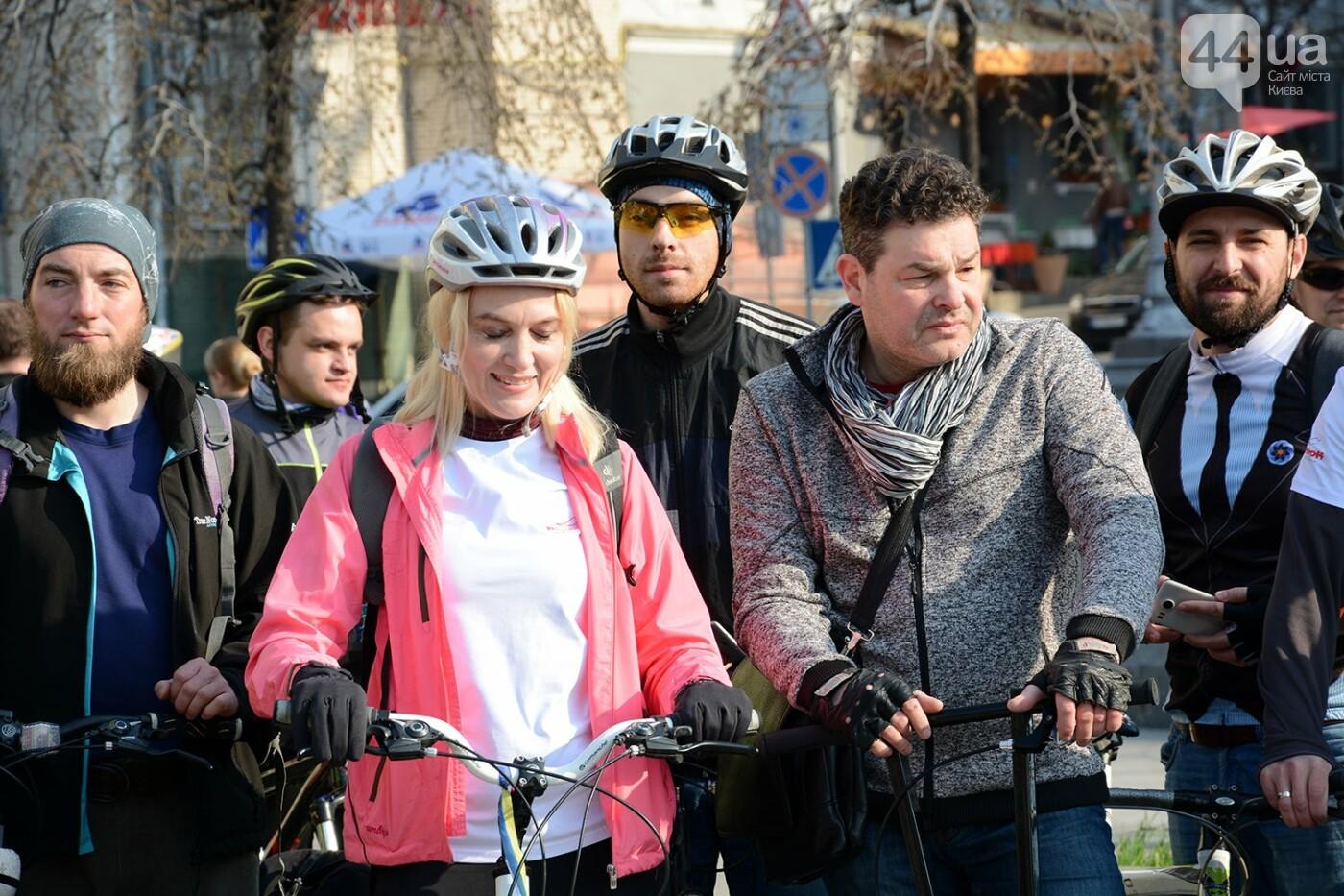 """Акция """"На велосипеде на работу"""": как это было, фото-24"""