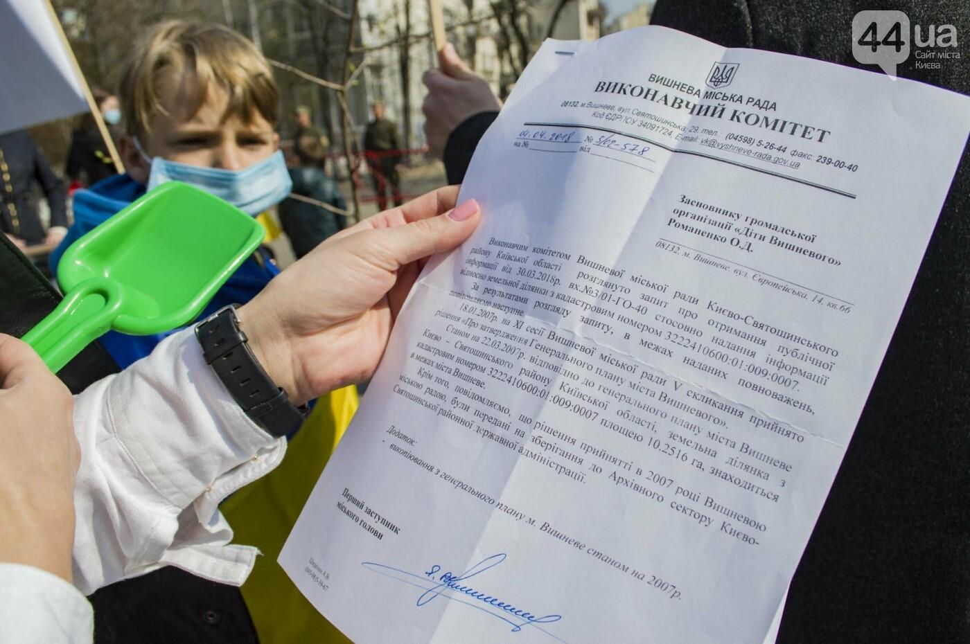 Под Киевом вместо школы хотят построить многоэтажку: жители вышли на митинг, фото-7