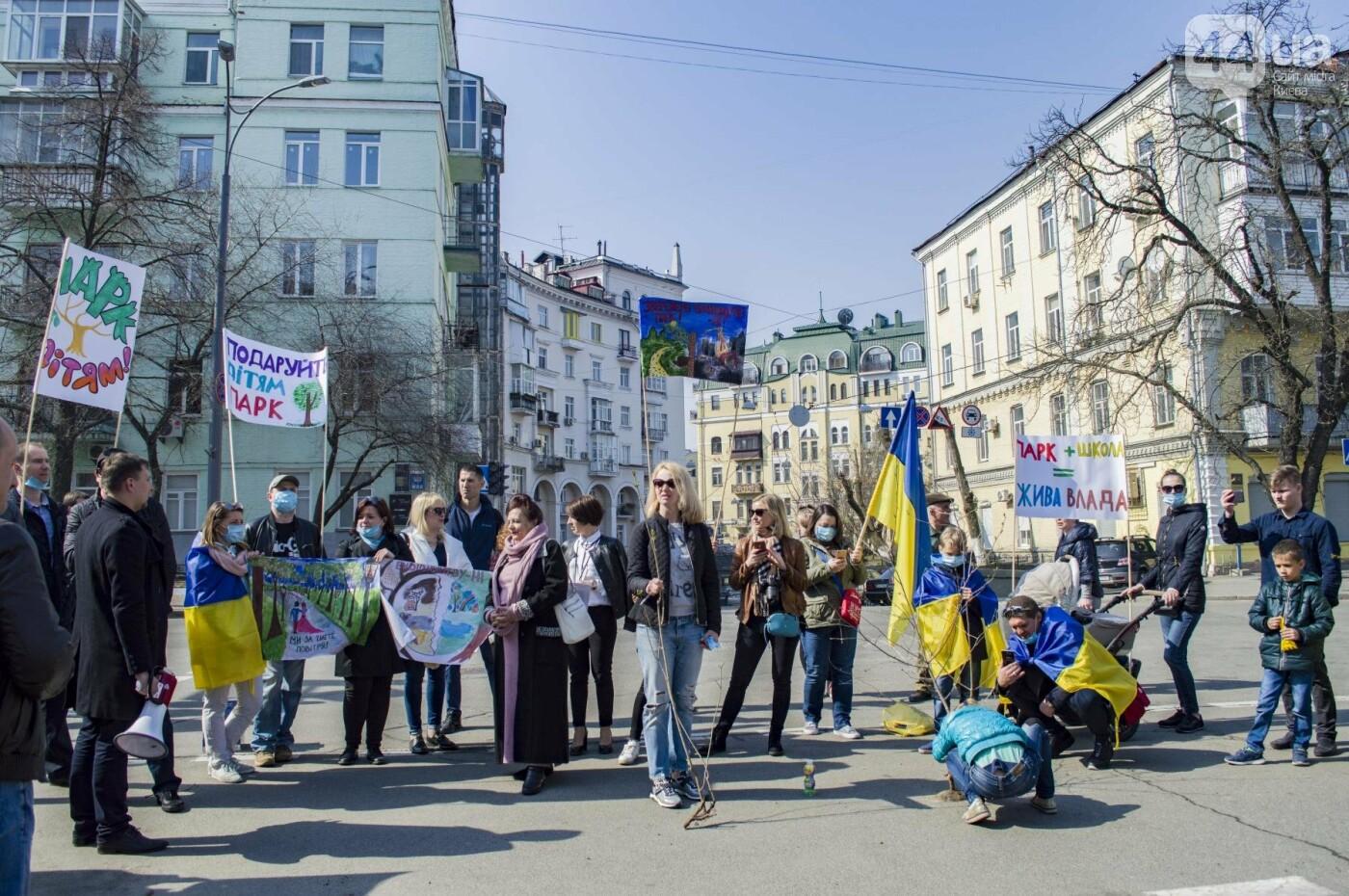 Под Киевом вместо школы хотят построить многоэтажку: жители вышли на митинг, фото-2