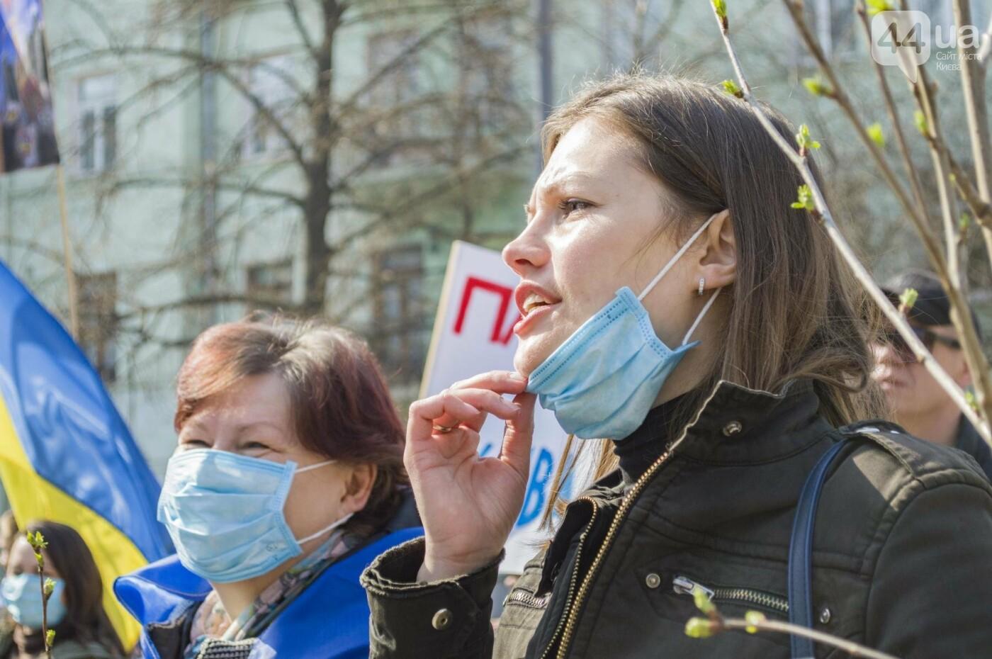 Под Киевом вместо школы хотят построить многоэтажку: жители вышли на митинг, фото-9