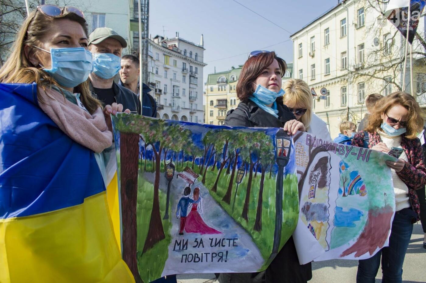 Под Киевом вместо школы хотят построить многоэтажку: жители вышли на митинг, фото-10