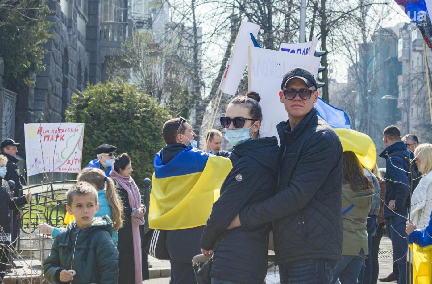 Под Киевом вместо школы хотят построить многоэтажку: жители вышли на митинг, фото-16