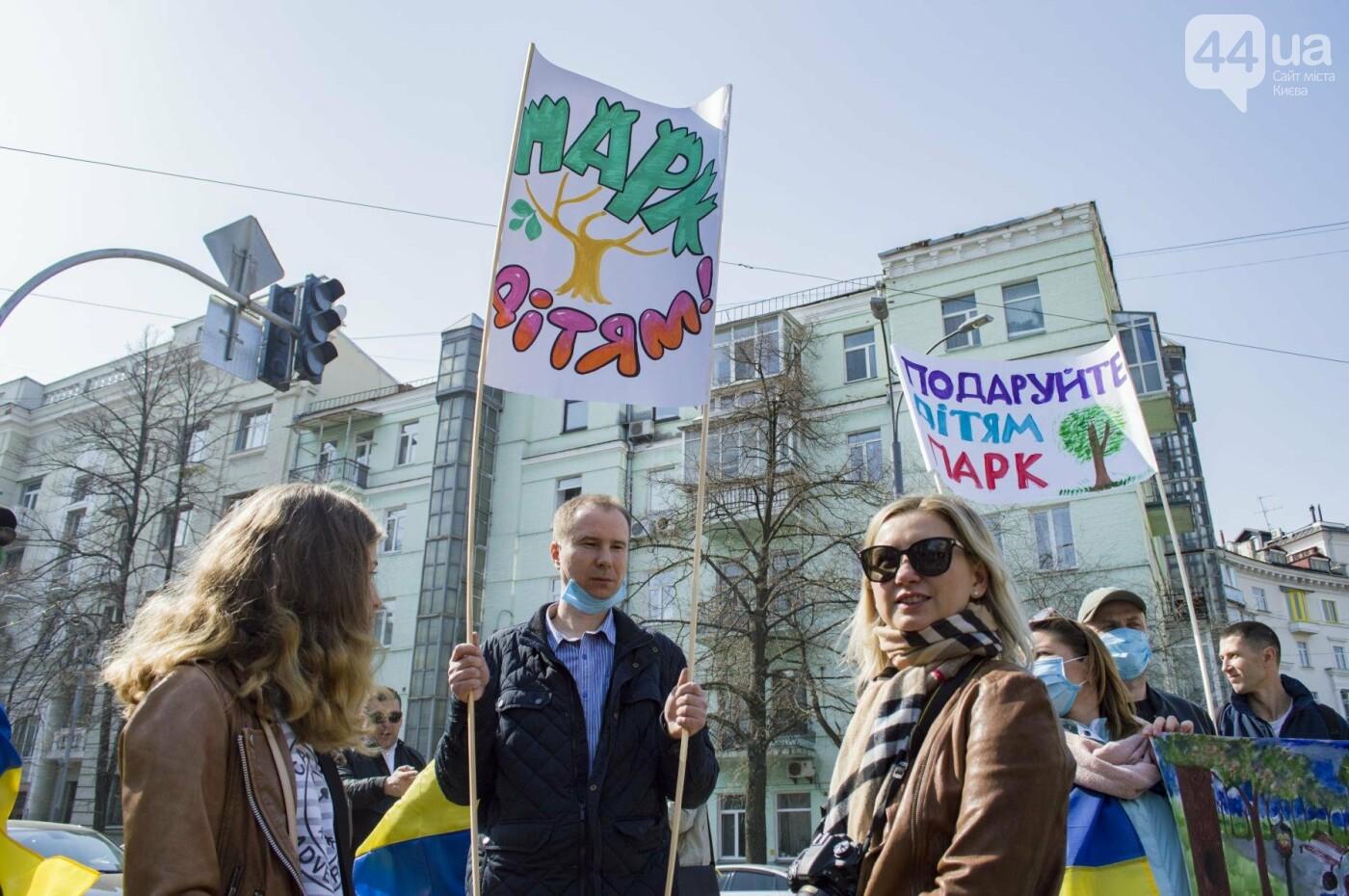 Под Киевом вместо школы хотят построить многоэтажку: жители вышли на митинг, фото-5