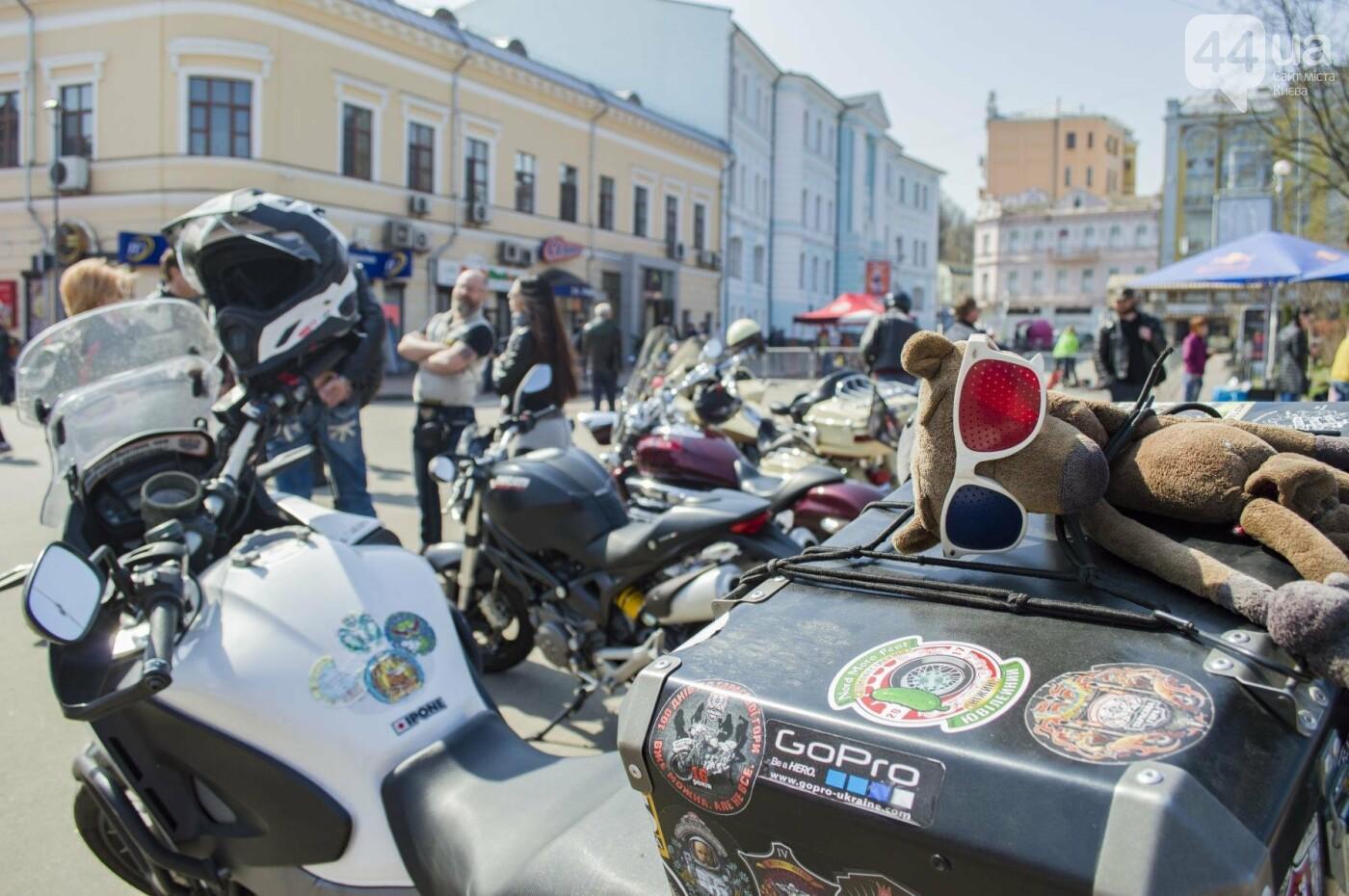 Мотогонки, автошоу патрульных и мощный дрифт: на Подоле проходит масштабный фестиваль драйва, фото-7