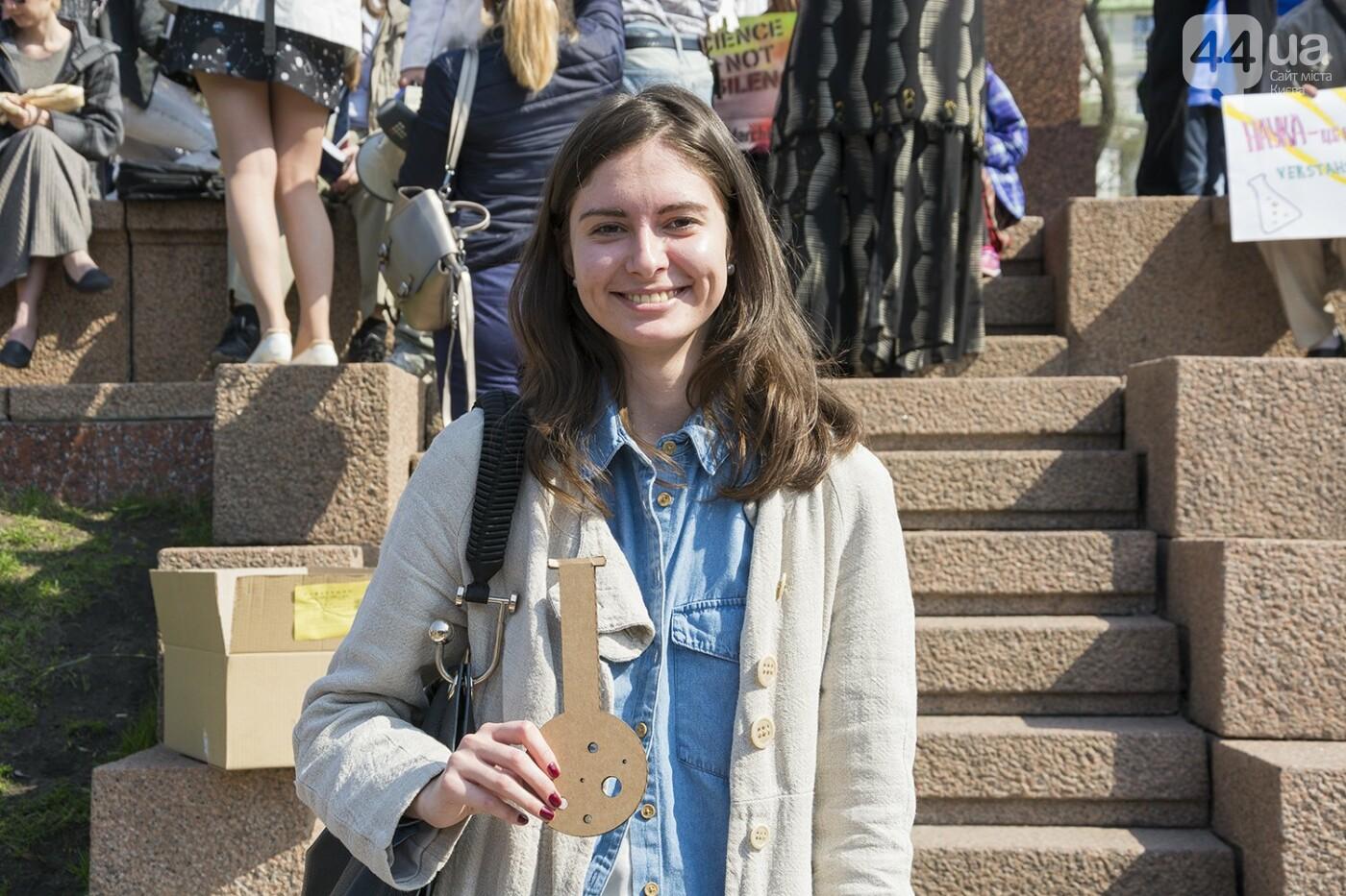 Ученые против мракобесия: в Киеве прошел марш за науку, фото-9