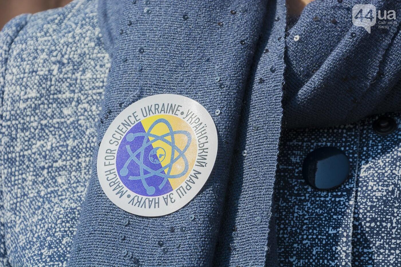 Ученые против мракобесия: в Киеве прошел марш за науку, фото-14