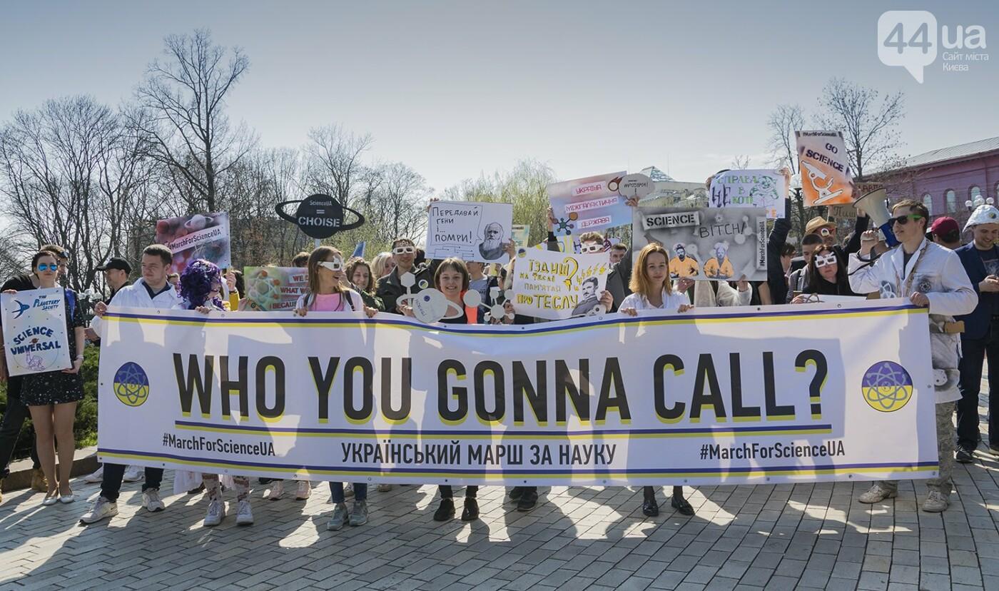 Ученые против мракобесия: в Киеве прошел марш за науку, фото-17