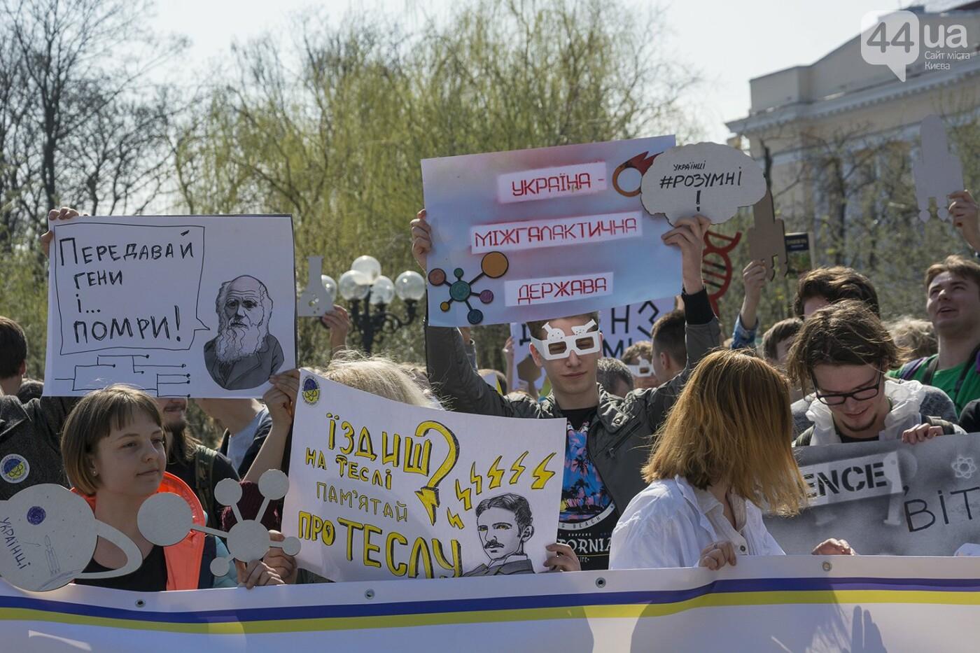 Ученые против мракобесия: в Киеве прошел марш за науку, фото-18