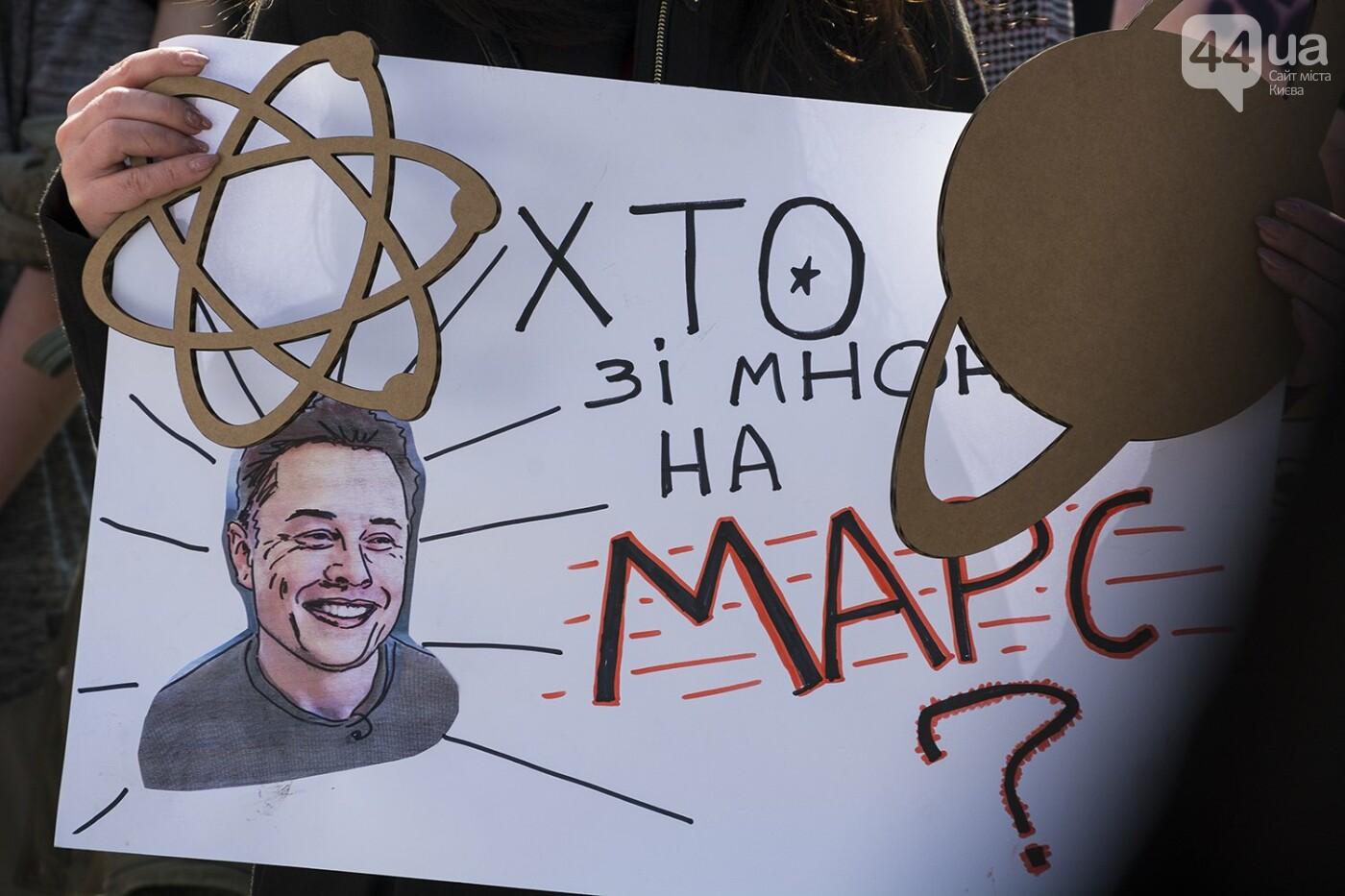 Ученые против мракобесия: в Киеве прошел марш за науку, фото-26