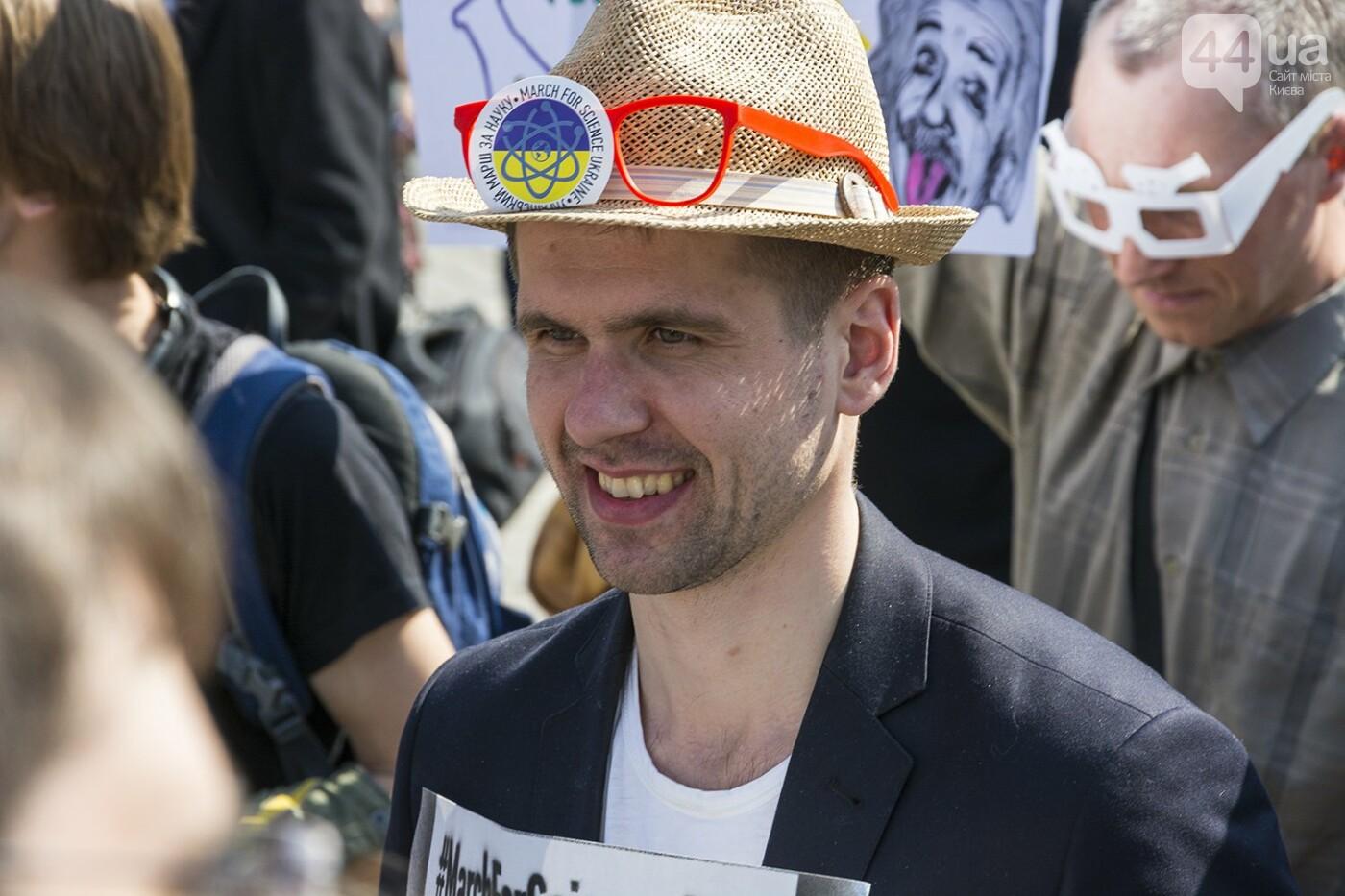 Ученые против мракобесия: в Киеве прошел марш за науку, фото-32