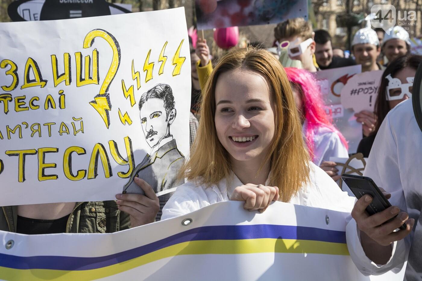 Ученые против мракобесия: в Киеве прошел марш за науку, фото-25