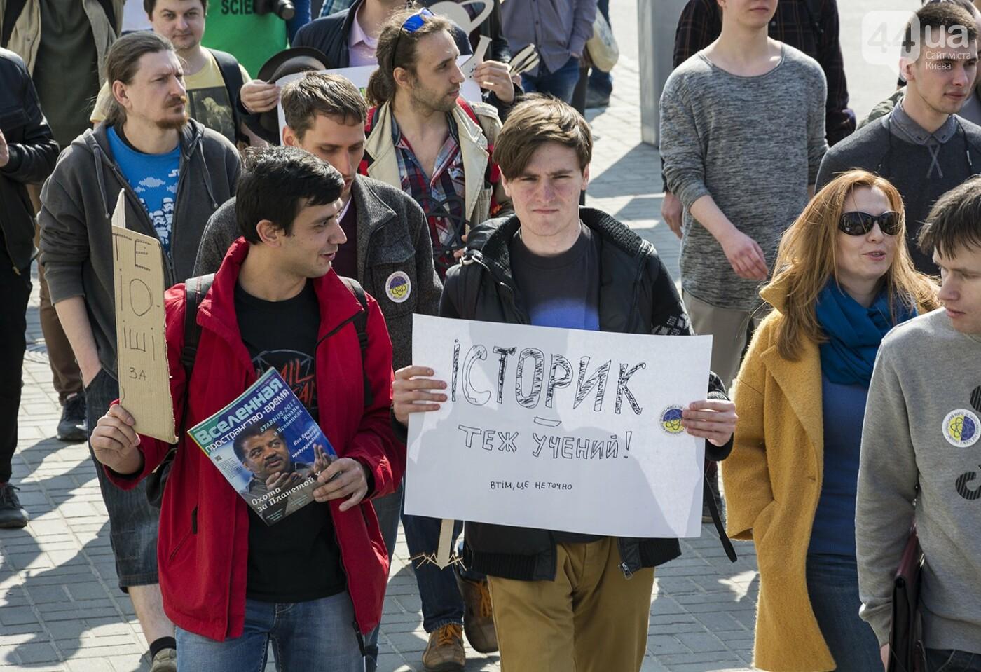Ученые против мракобесия: в Киеве прошел марш за науку, фото-23