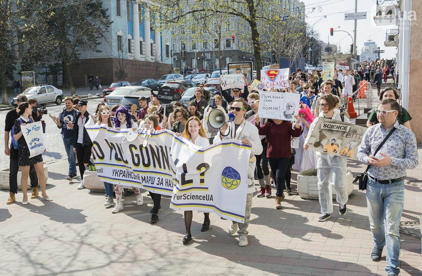 Ученые против мракобесия: в Киеве прошел марш за науку, фото-27