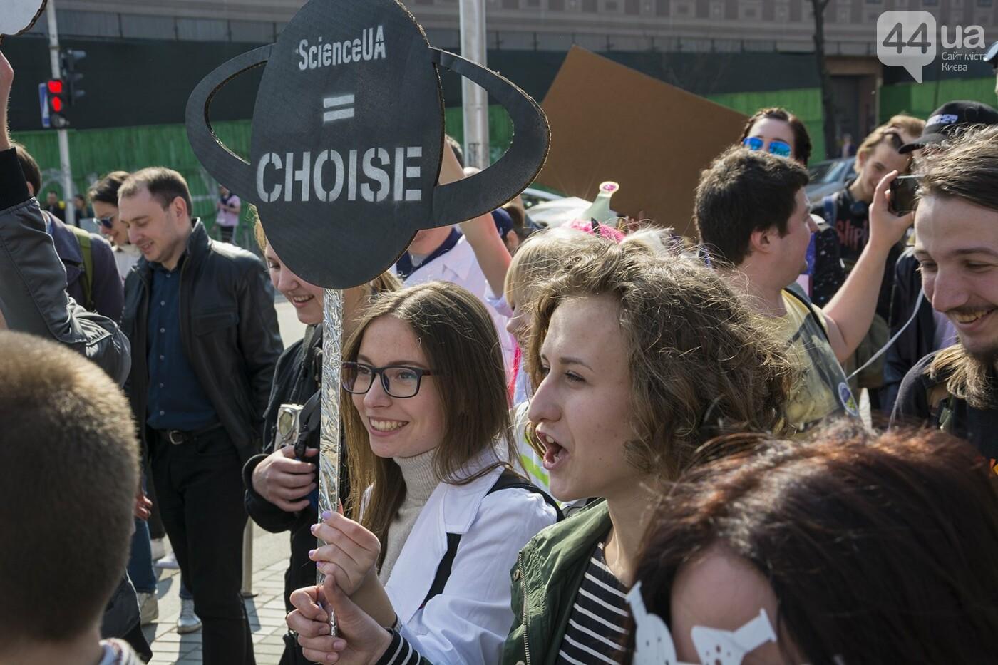 Ученые против мракобесия: в Киеве прошел марш за науку, фото-31