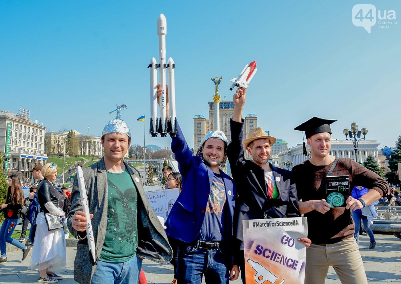 Ученые против мракобесия: в Киеве прошел марш за науку, фото-38