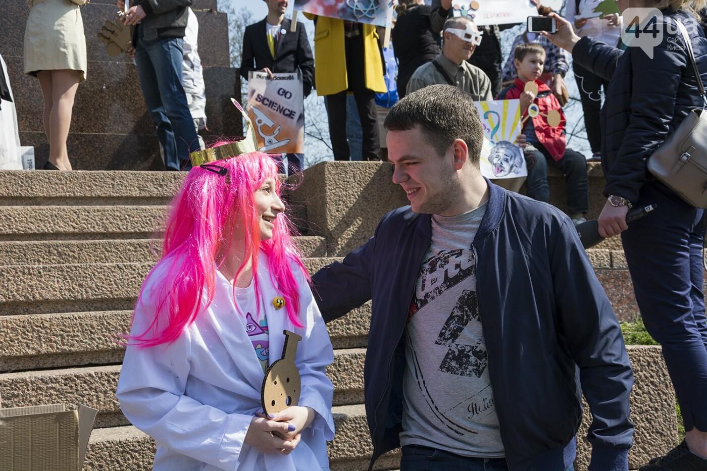 Ученые против мракобесия: в Киеве прошел марш за науку, фото-10