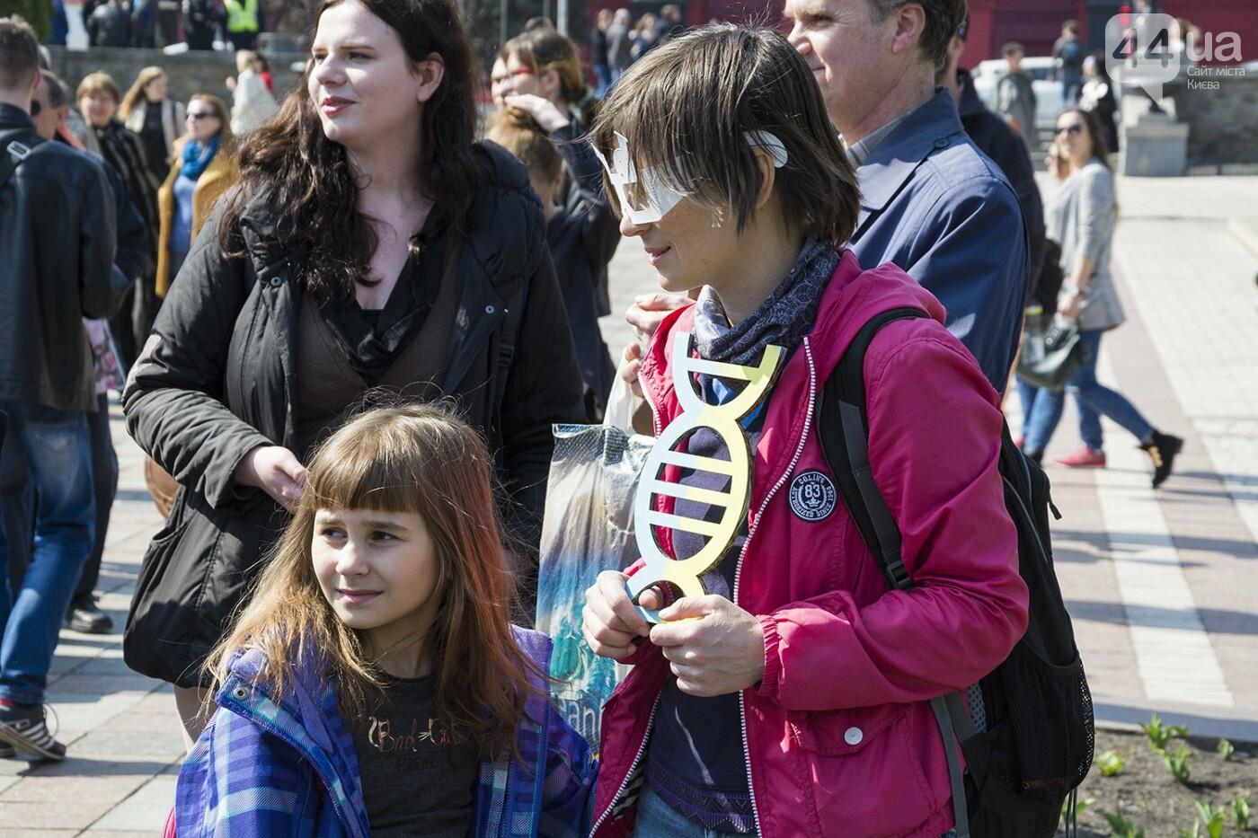 Ученые против мракобесия: в Киеве прошел марш за науку, фото-2