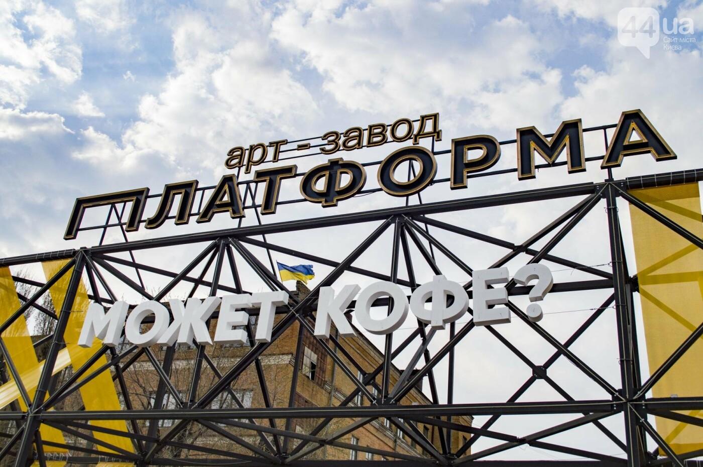 В Киеве прошел самый масштабный кофейный фестиваль страны, фото-1