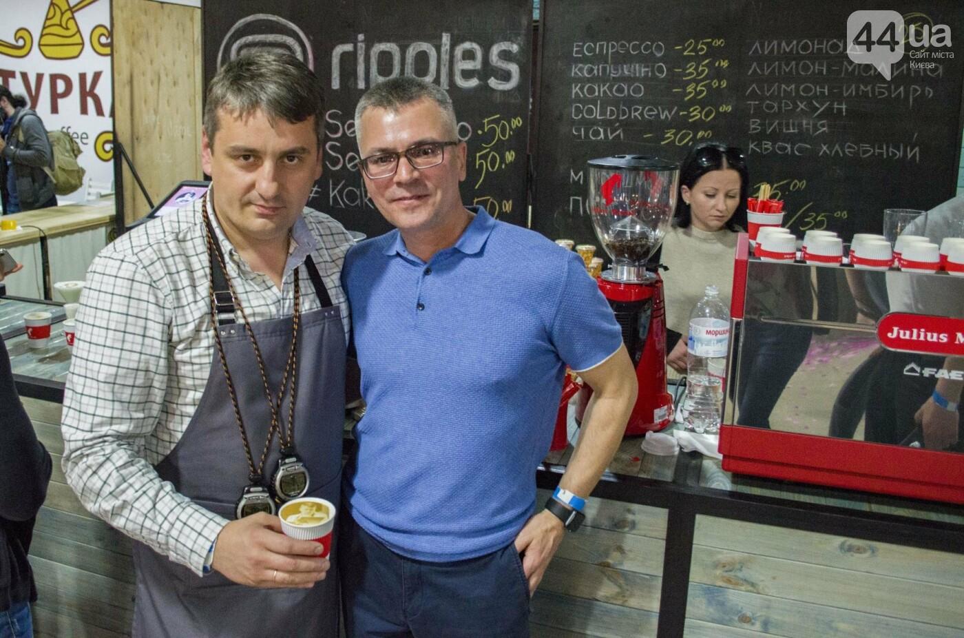В Киеве прошел самый масштабный кофейный фестиваль страны, фото-12