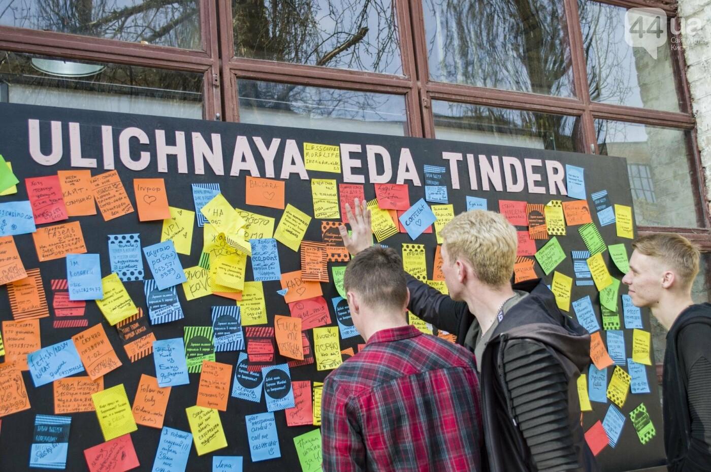 В Киеве прошел самый масштабный кофейный фестиваль страны, фото-15