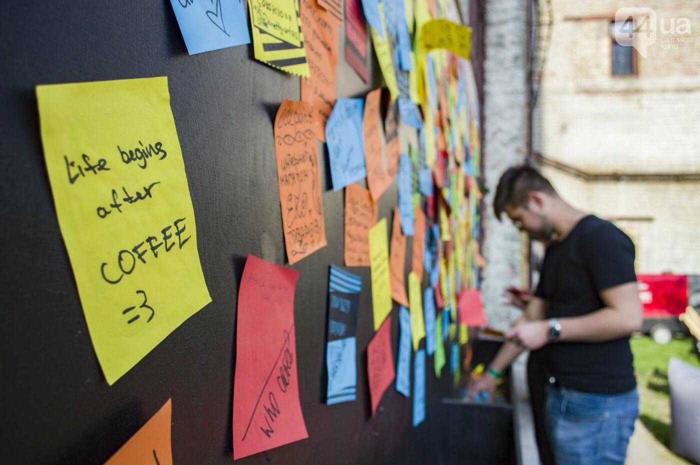 В Киеве прошел самый масштабный кофейный фестиваль страны, фото-16