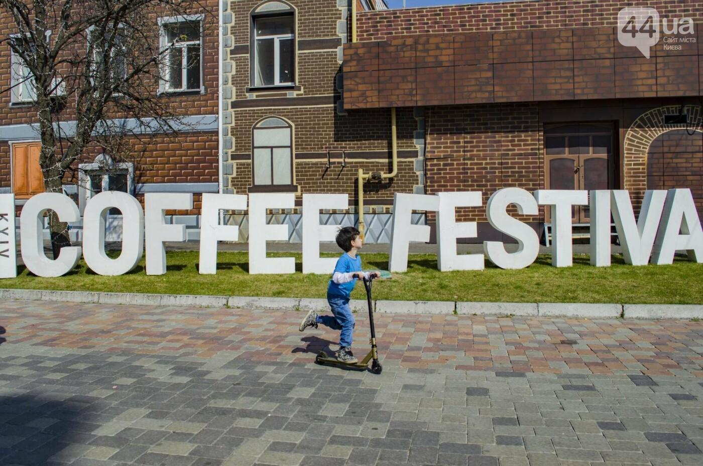 В Киеве прошел самый масштабный кофейный фестиваль страны, фото-2