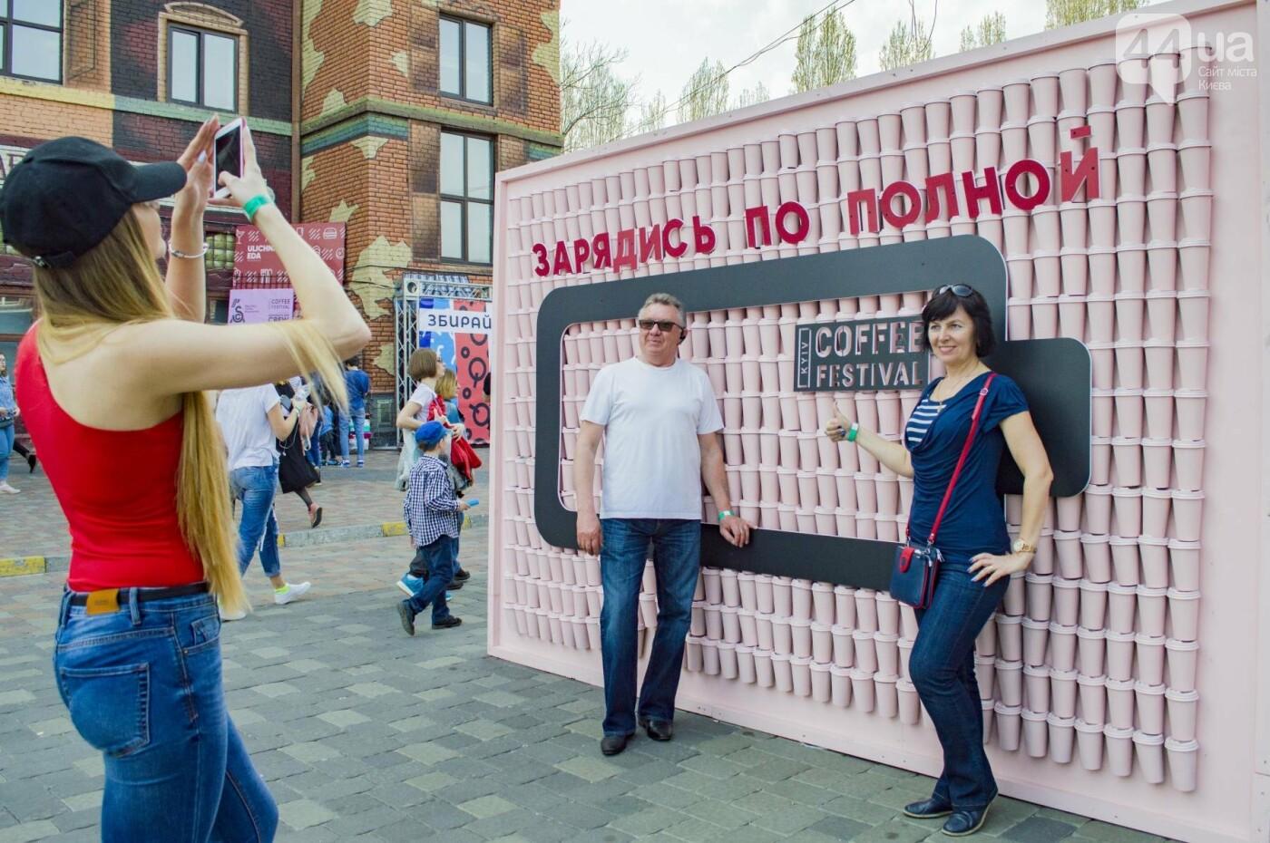 В Киеве прошел самый масштабный кофейный фестиваль страны, фото-3