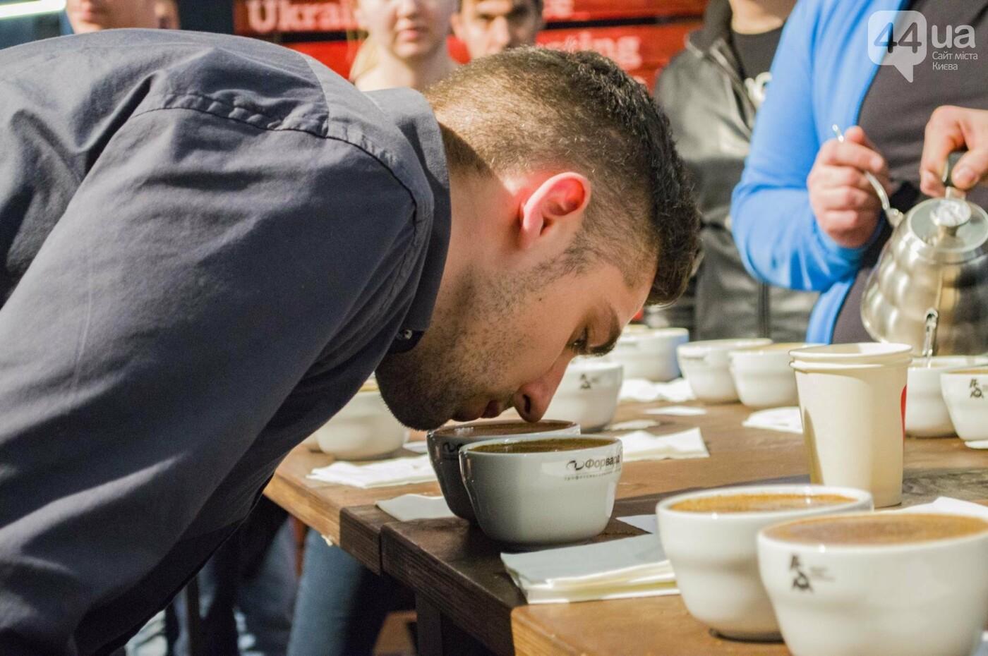 В Киеве прошел самый масштабный кофейный фестиваль страны, фото-8