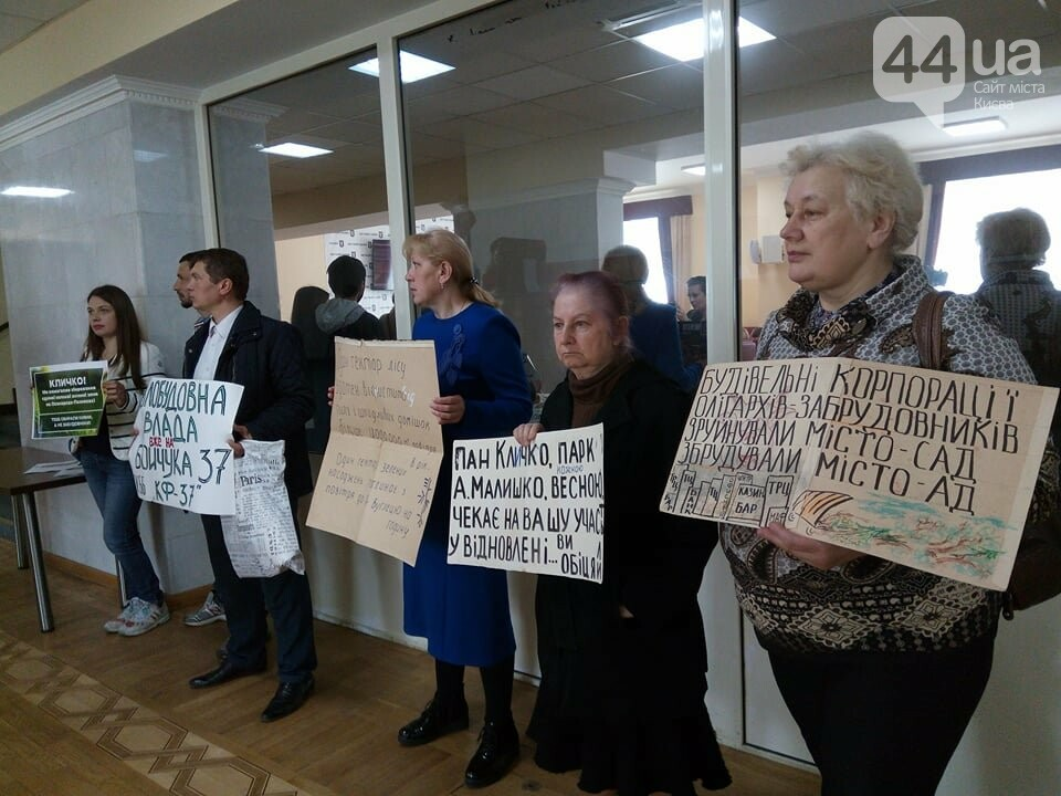 Против незаконной застройки: в столичной мэрии собрались активисты (ФОТО), фото-1