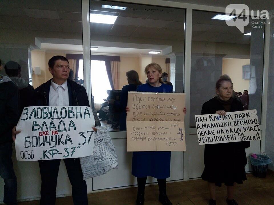Против незаконной застройки: в столичной мэрии собрались активисты (ФОТО), фото-2