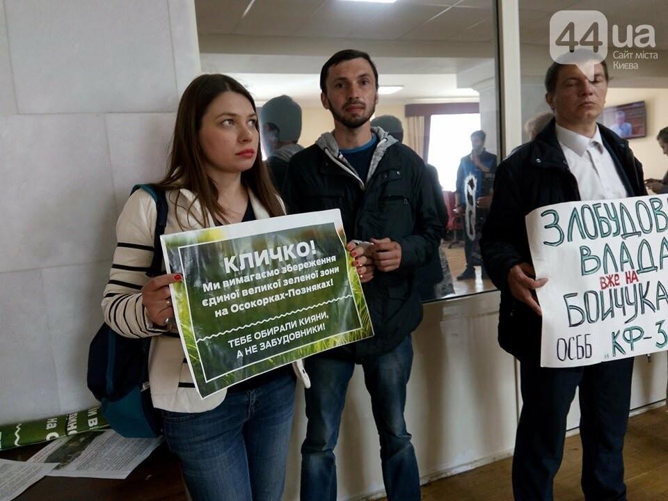 Против незаконной застройки: в столичной мэрии собрались активисты (ФОТО), фото-3