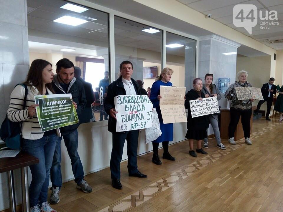 Против незаконной застройки: в столичной мэрии собрались активисты (ФОТО), фото-4