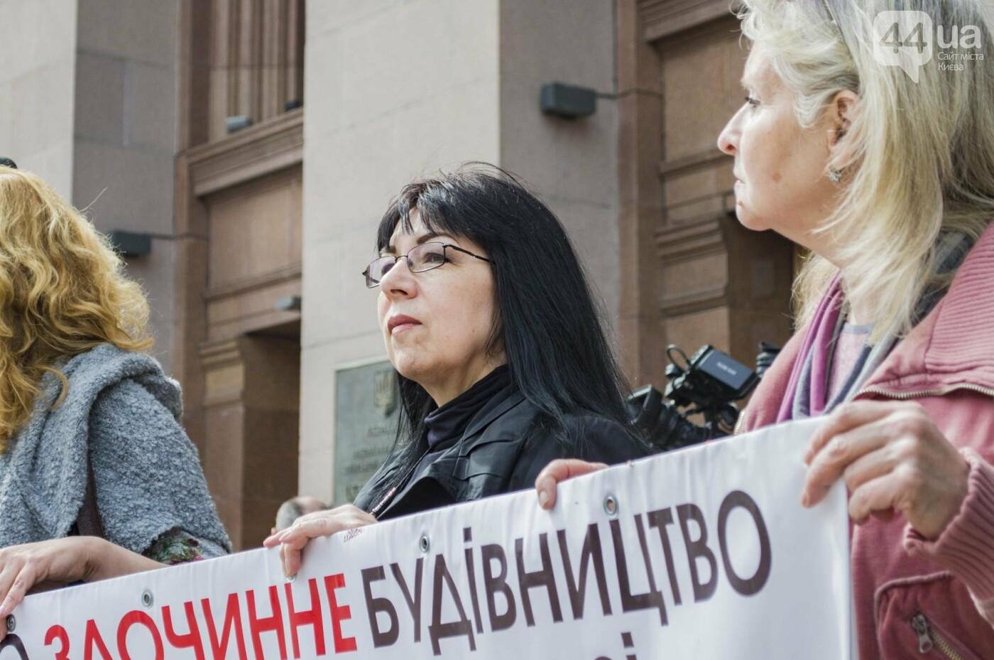 """""""Требуем сохранить исторический Киев"""": под мэрией активисты устроили митинг, фото-12"""