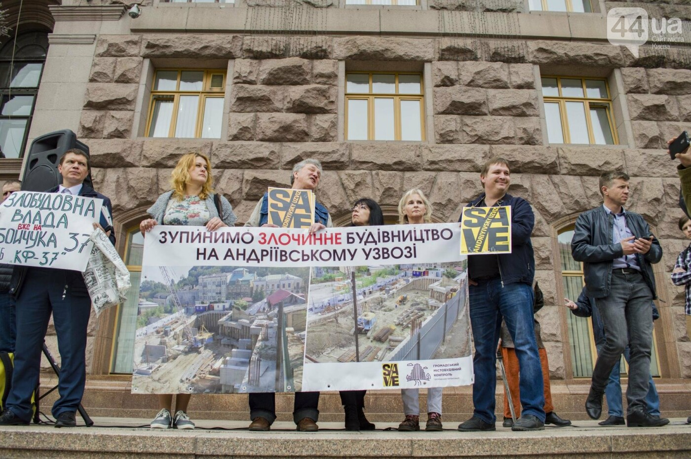 """""""Требуем сохранить исторический Киев"""": под мэрией активисты устроили митинг, фото-13"""