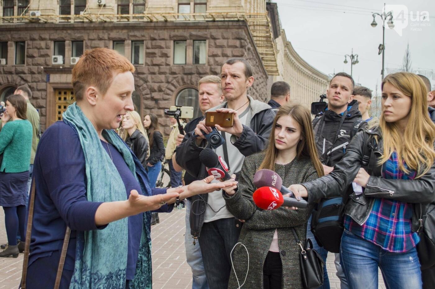 """""""Требуем сохранить исторический Киев"""": под мэрией активисты устроили митинг, фото-1"""