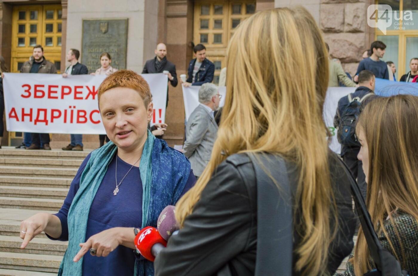 """""""Требуем сохранить исторический Киев"""": под мэрией активисты устроили митинг, фото-2"""