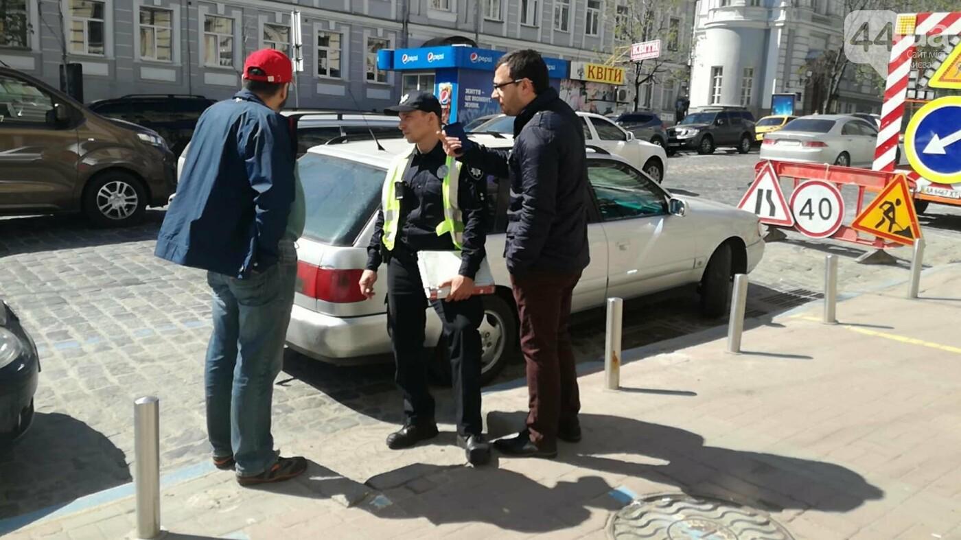 """В Киеве водитель """"протащил"""" полицейского за своим автомобилем, фото-2"""