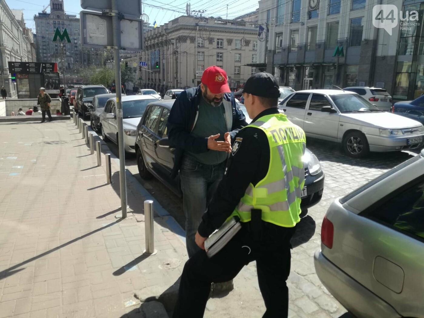 """В Киеве водитель """"протащил"""" полицейского за своим автомобилем, фото-1"""
