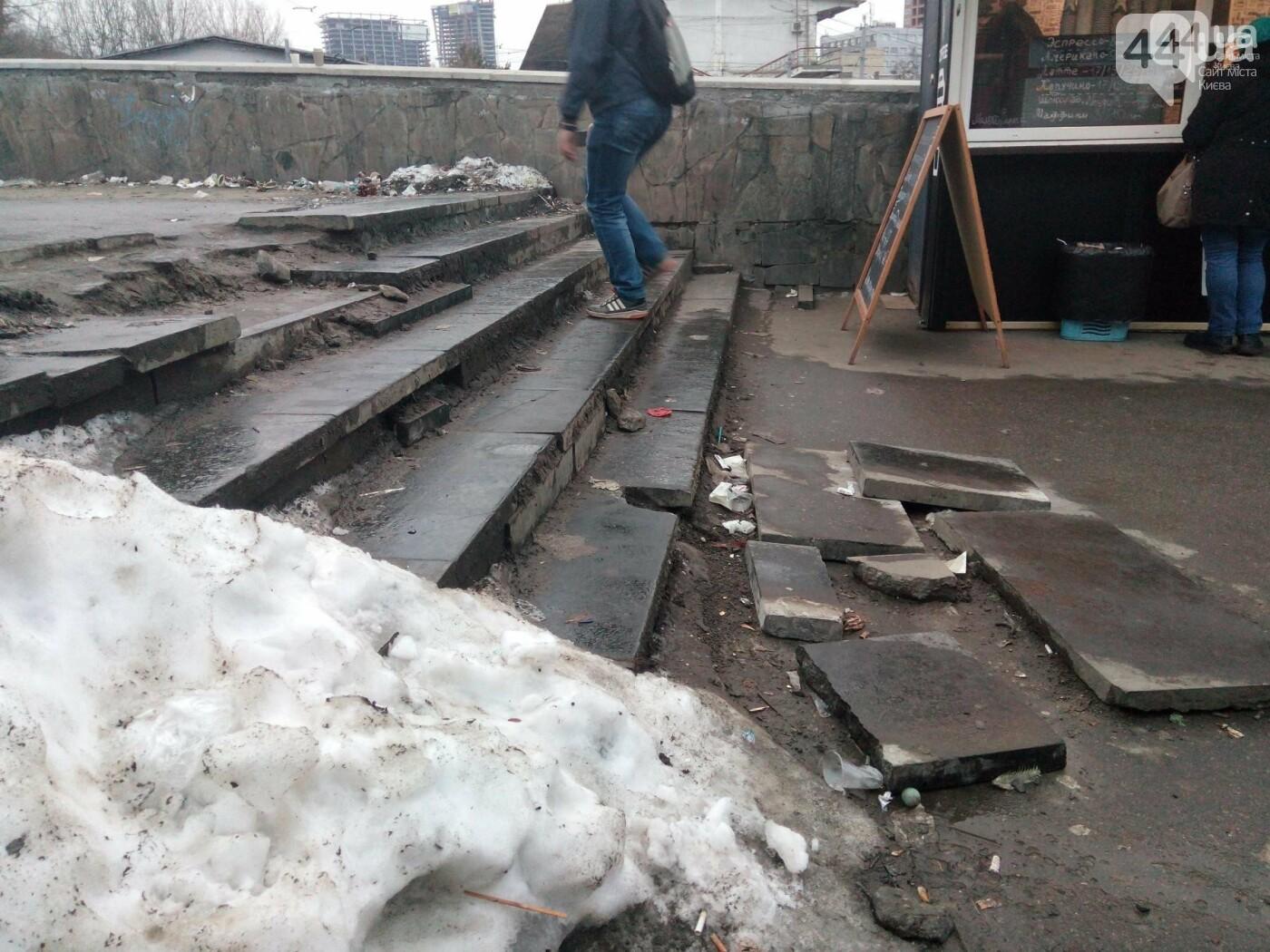 Возрадуйтесь, киевляне: опасные ступеньки возле метро наконец-то отремонтировали, фото-3