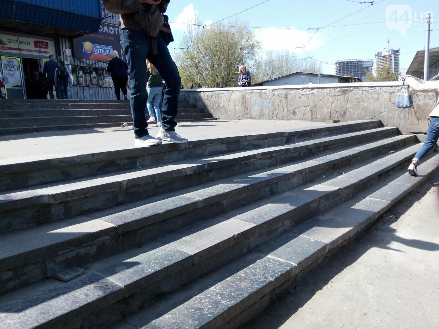 Возрадуйтесь, киевляне: опасные ступеньки возле метро наконец-то отремонтировали, фото-2