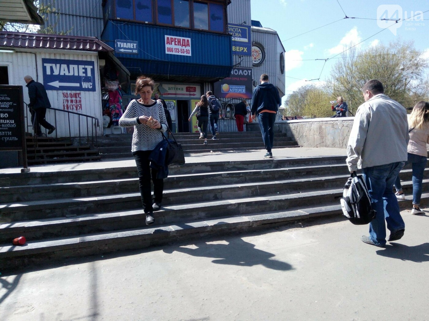 Возрадуйтесь, киевляне: опасные ступеньки возле метро наконец-то отремонтировали, фото-1