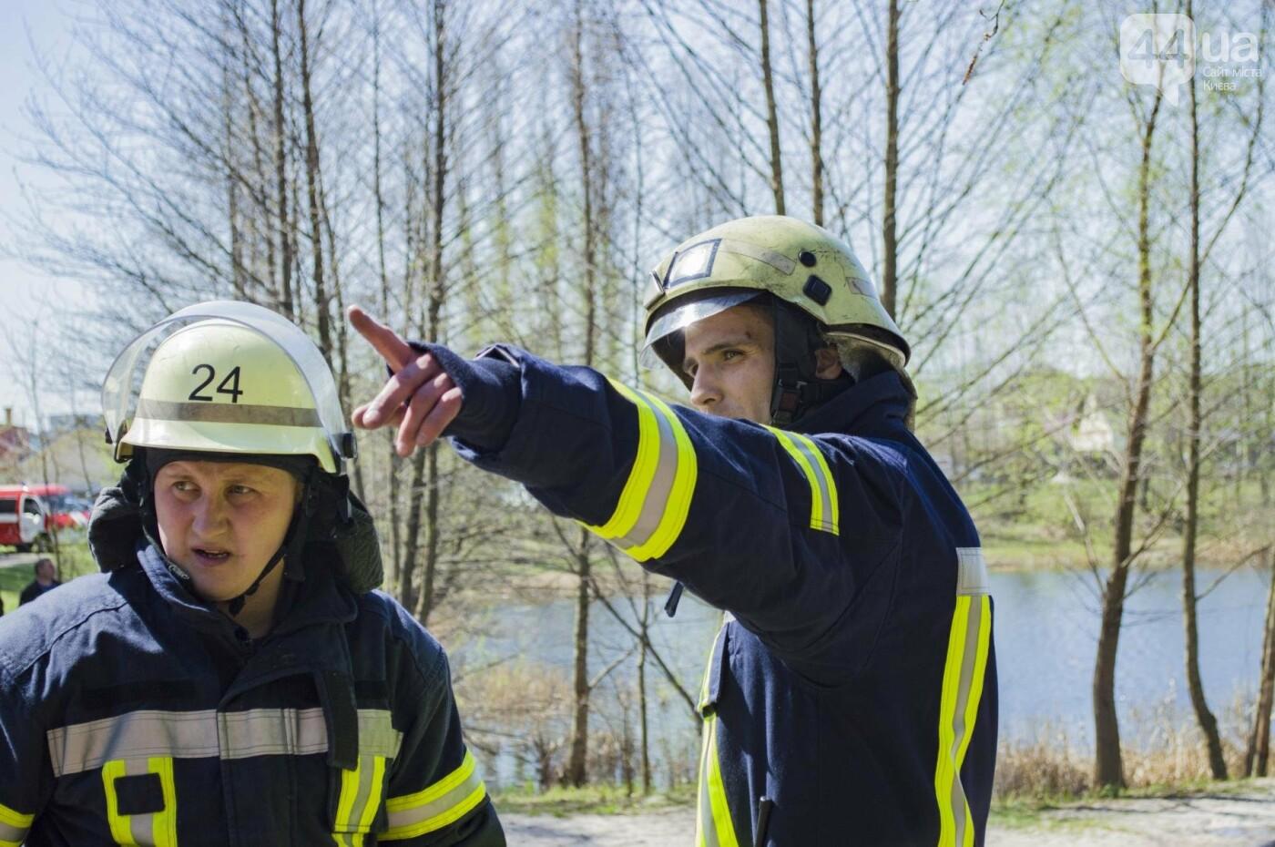 """На окраине Киева """"горел"""" лес: как спасатели боролись с огнем, фото-13"""
