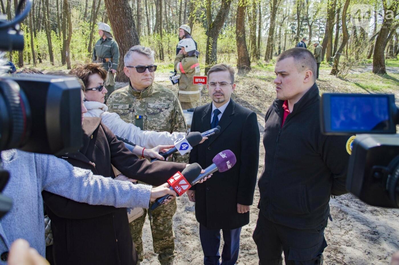 """На окраине Киева """"горел"""" лес: как спасатели боролись с огнем, фото-14"""