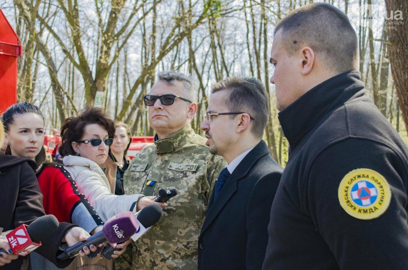 """На окраине Киева """"горел"""" лес: как спасатели боролись с огнем, фото-15"""