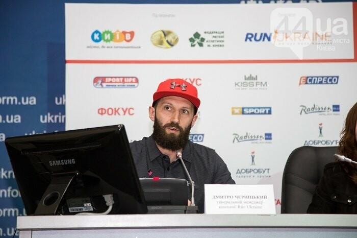 Дмитрий Барановский вернулся в Украину ради участия в 8th Nova Poshta Kyiv Half Marathon, фото-2