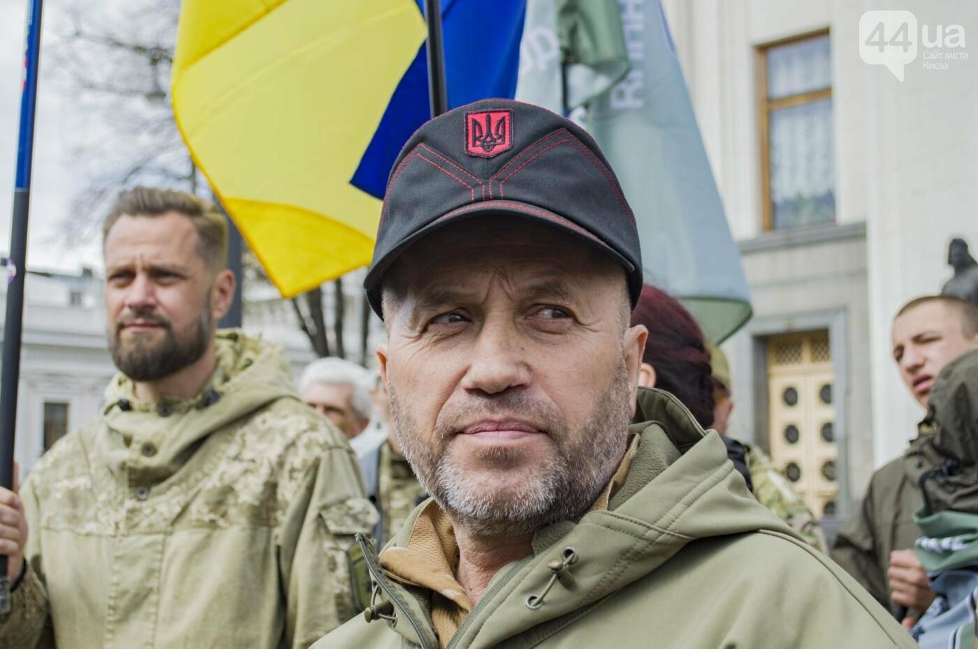 Под Верховной Радой воины-добровольцы устроили митинг, фото-2