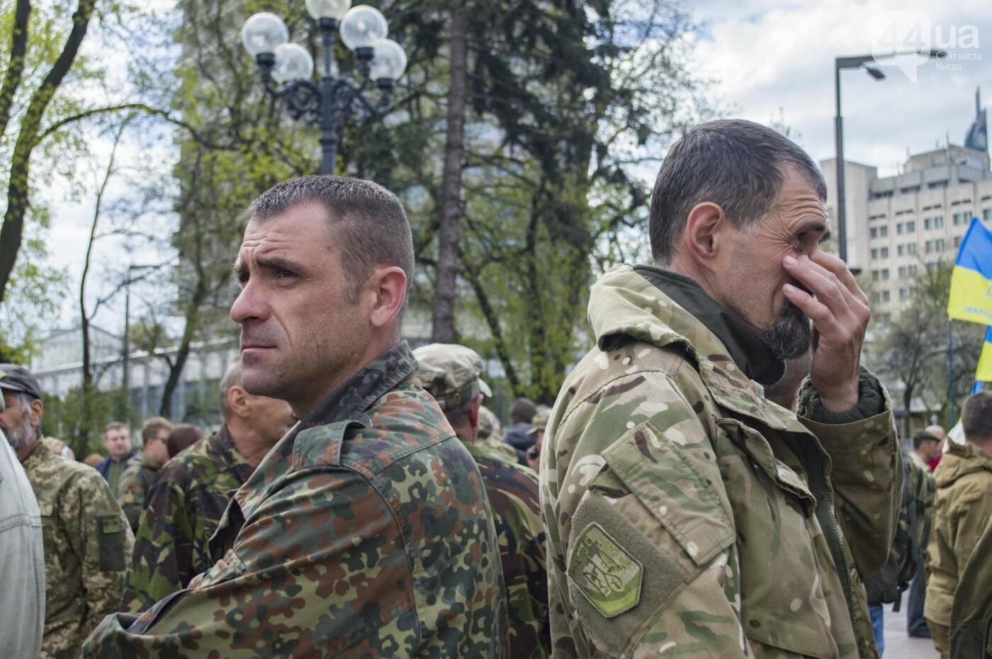 Под Верховной Радой воины-добровольцы устроили митинг, фото-9