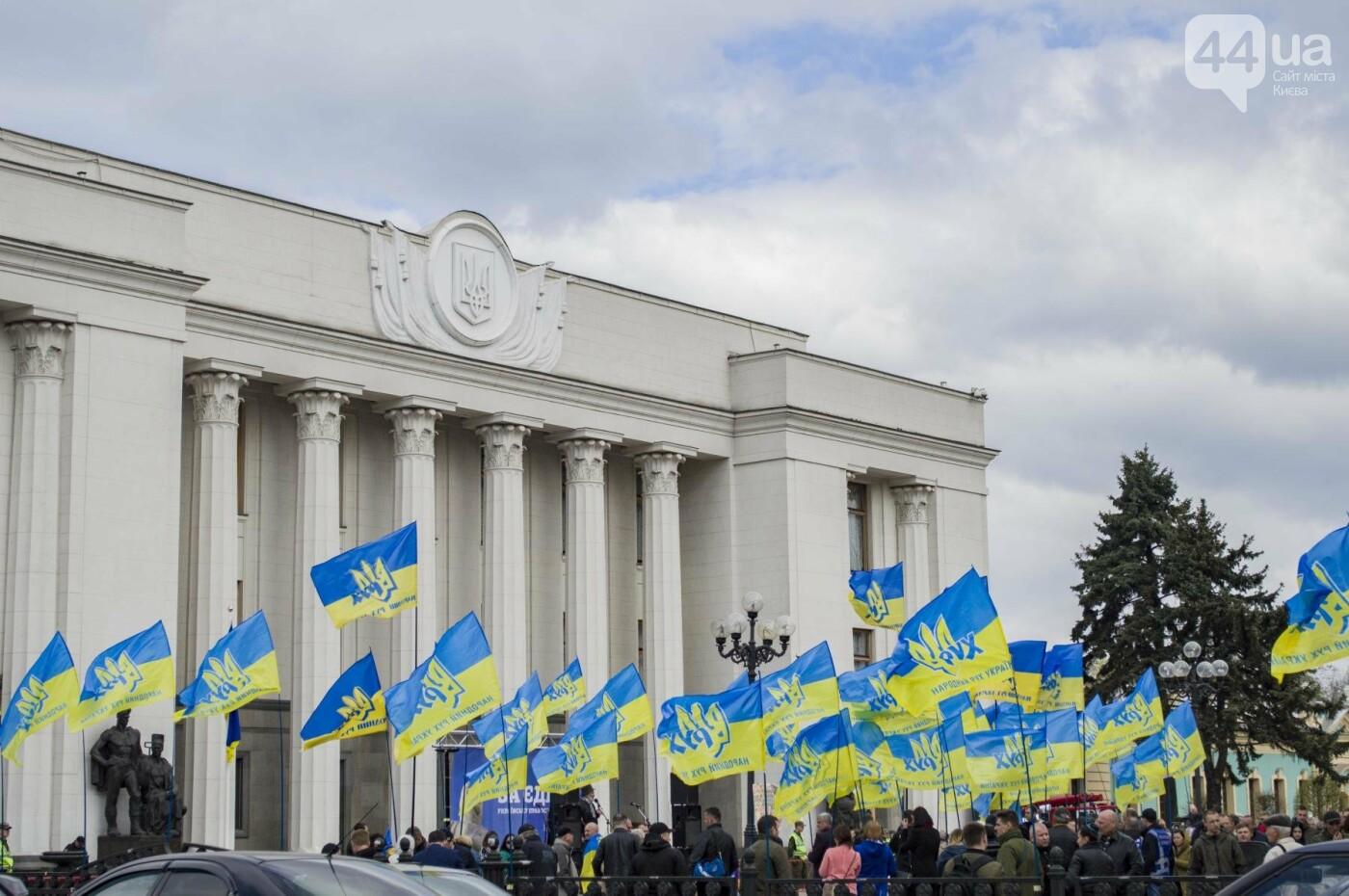 Под Верховной Радой воины-добровольцы устроили митинг, фото-12