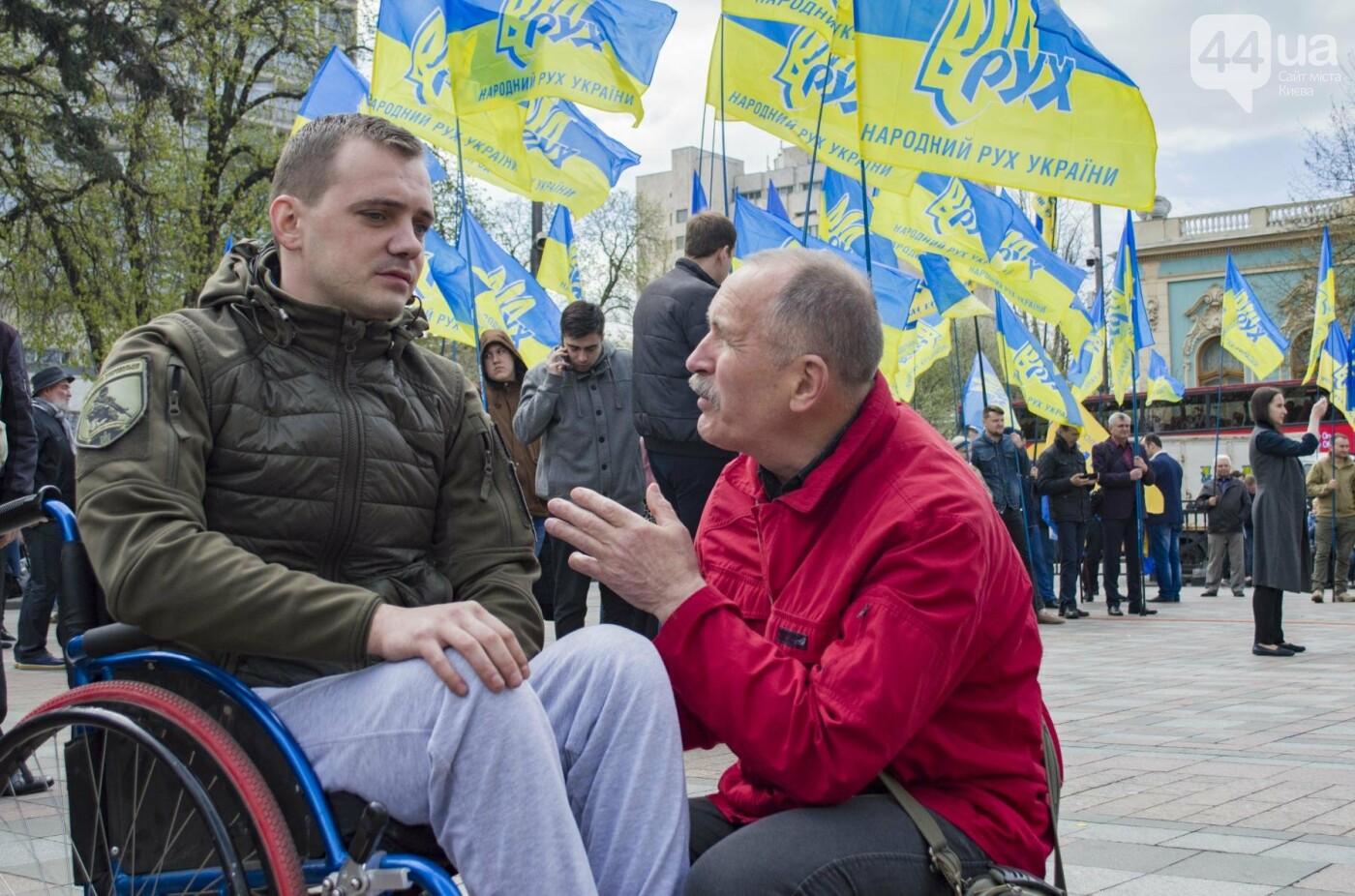 Под Верховной Радой воины-добровольцы устроили митинг, фото-7
