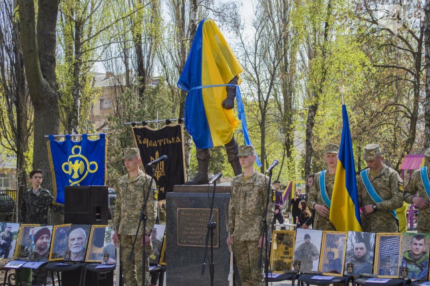 В Киеве открыли памятник погибшему бойцу АТО, фото-2